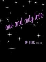 one and only love の表紙画像