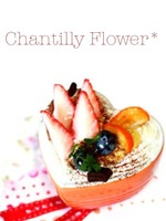 Chantilly Flower*の表紙画像